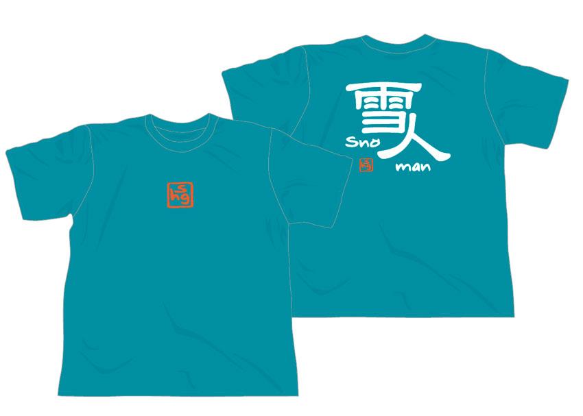 SHG雪人Teeシャツ